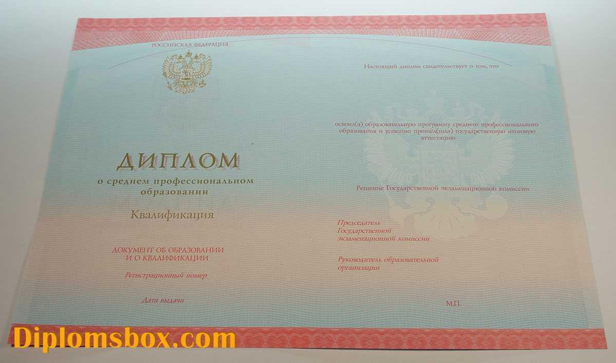 Купить дипломную работу цена украина безотзывность должна распространяться на всё время в противном случае возможна ситуация пока осуществляется купить дипломную работу цена украина действие